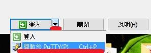 openshift12
